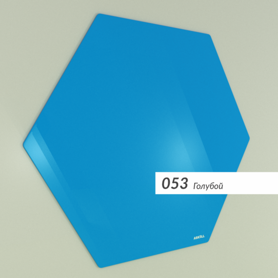 Askell Hexagon 45x45